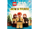 Book No: 9785001012955  Name: Star Wars - Jedi Heroes