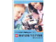 Book No: b06minddac  Name: Science and Technology powered by Mindstorms Education