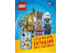 Book No: b15col01nl  Name: Collectible Minifigures - Lego helden extra dik spelletjesboek - Activity Book (Dutch Edition)