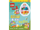 Book No: b20hol01nl  Name: Bouw & Vier Pasen (Dutch Edition)