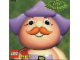Book No: bb0983  Name: Duplo - Boomer's Concert