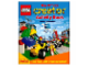 Book No: bcreator  Name: The Official LEGO Creator Activity Book (software strategy guide)