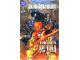 Book No: biocom03  Name: Bionicle # 3 October 2001 Triumph of the Toa