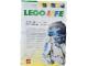 Book No: leli99uk01  Name: LEGO LIFE 1999 September No.1
