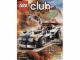 Book No: mag08wc3  Name: Lego Club Magazine (Asia/Pacific) 2008 No.3