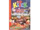 Book No: mag1996kli05de  Name: Lego Klick Magazine 1996 Issue 5 November/December (German)