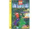Book No: mag1998wcmm06de  Name: Lego World Club mach mit! November/December 1998 (German)