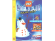 Book No: mag1999wcmm01de  Name: Lego World Club mach mit! January/February 1999 (German)