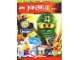 Book No: mag2015njo02pl  Name: Lego Magazine Ninjago 2015 Issue 2 (Polish)