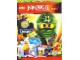 Book No: mag2015njo02pl  Name: Lego Magazine Ninjago 2015 Issue 2 (Polish)