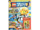 Book No: mag2016nex02de  Name: Lego Magazine Nexo Knights 2016 Issue 2 (German)
