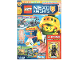 Book No: mag2017nex13de  Name: Lego Magazine Nexo Knights 2017 Issue 13 (German)