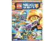 Book No: mag2017nex14de  Name: Lego Magazine Nexo Knights 2017 Issue 14 (German)