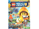 Book No: mag2017nex20de  Name: Lego Magazine Nexo Knights 2017 Issue 20 (German)
