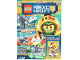Book No: mag2018nex23de  Name: Lego Magazine Nexo Knights 2018 Issue 23 (German)