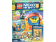 Book No: mag2018nex24de  Name: Lego Magazine Nexo Knights 2018 Issue 24 (German)