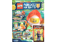 Book No: mag2018nex28de  Name: Lego Magazine Nexo Knights 2018 Issue 28 (German)