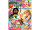 Book No: mag2020frnd05pl  Name: Lego Magazine Friends 2020 Issue 5 (Polish)