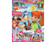 Book No: mag2020frnd06pl  Name: Lego Magazine Friends 2020 Issue 6 (Polish)