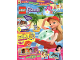 Book No: mag2020frnds2pl  Name: Lego Magazine Friends 2020 Special Issue 2 (Polish)