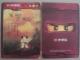 Book No: njocom01  Name: The Way of Ninjago - Sensei Wu's Book of Wisdom