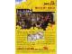 Book No: pnSpr08  Name: Brick by Brick Legoland California Passholders' Newsletter - 2008 Spring