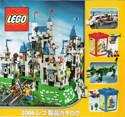 BrickLink - Catalog c06ja2 : Lego 2006 Large Japanese August