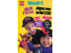 Catalog No: 822680  Name: 1995 Insert - LEGO Club - US/Canadian (822680)