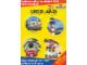 Catalog No: c00UKwcin1  Name: 2000 Insert - World Club - UK (Legoland Windsor)