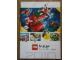 Catalog No: c10nldcn  Name: 2010 Dealer Large NL Novelties December - May (458.2903-NL)