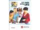 Catalog No: c12dedac  Name: 2012 Large German Education