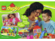 Catalog No: c15dup  Name: 2015 Small Duplo (6114591)
