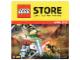 Catalog No: c15st3de  Name: 2015 Store April German (127250 DE)
