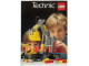 Catalog No: c84eut  Name: 1984 Medium Technic European (105382/105482 EU II-(D/A/CH/F/I))