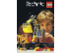 Catalog No: c84eut1  Name: 1984 Medium Technic European (EU I (DK/N/S/SF) 105380/105480)