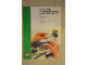 Catalog No: c86nldac1  Name: 1986 Large Dutch Dacta - Leermaterialen Bovenbouw Basisschool (2900034-NL)