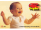Catalog No: c87dedup  Name: 1987 Medium Duplo German (920314-D)