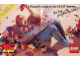 Catalog No: c89uspg  Name: 1989 Medium Parents Guide US (108917/109017)