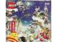 Catalog No: c95hu2  Name: 1995 Large Hungarian Christmas Edition (923.963-HUN)