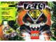 Catalog No: c97nzufo  Name: 1997 Medium UFO New Zealand (925.583-NZ)