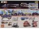 Catalog No: m00tr  Name: 2000 Mini Train (4130239/4130206)