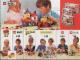 Catalog No: m87nl1  Name: 1987 Mini Dutch (151506-NL)