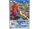 Catalog No: m95euto  Name: 1995 Mini Town (4.100.043-EU/OS)