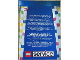 Catalog No: s95be  Name: 1995 Medium Service Packs Belgium (923.966-B)