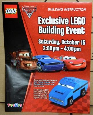 BrickLink - Gear Torque : Lego Toys R Us Exclusive Build