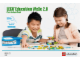 Gear No: 2045300  Name: WeDo 2.0 Curriculum (Activity) Pack