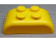Gear No: 33067  Name: Storage Canister Rectangular Lid with Four Flat Studs