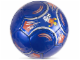 Gear No: 4297455  Name: Ball, Inflatable Soccer Ball, Minifigure 10 in Red and Silver Design Pattern