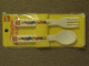 Gear No: 4495481  Name: Food - Spoon & Fork, Bricks Pattern Melamine