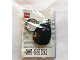 Gear No: 4540839  Name: Bionicle Key Chain with Light